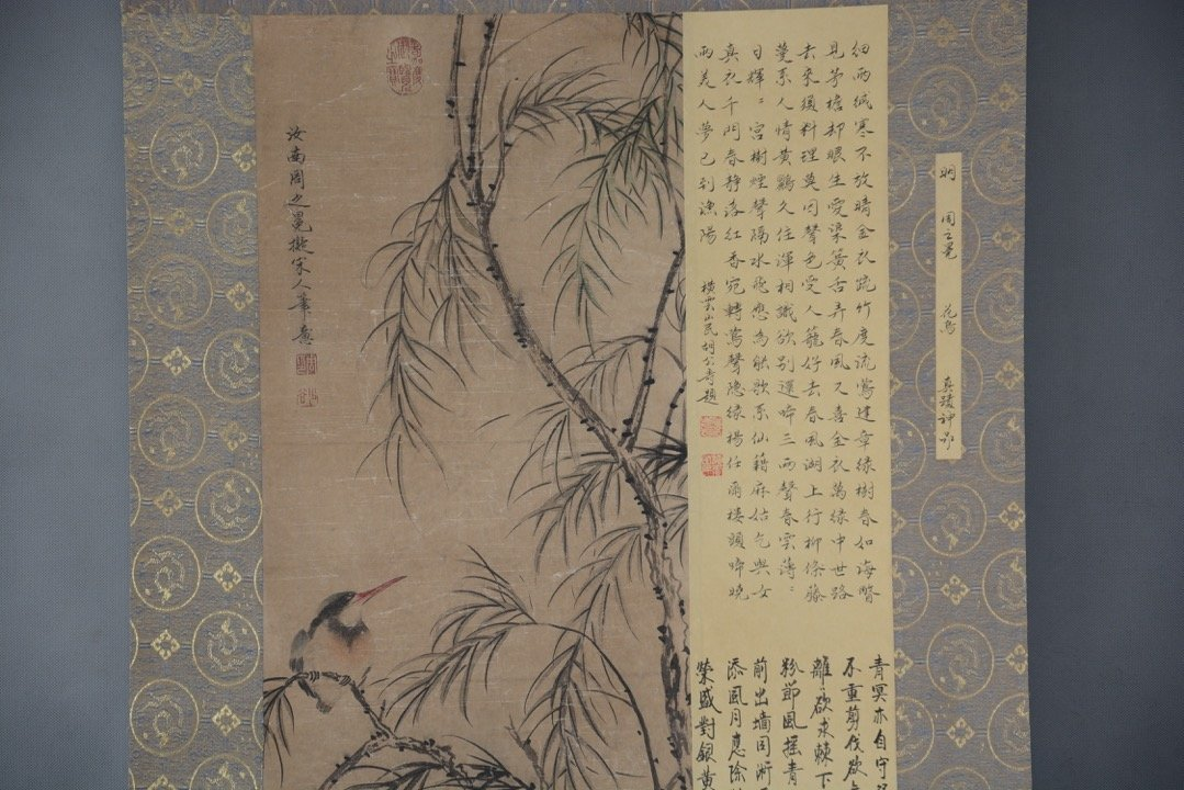 Chinese water color scroll ; signed Qiu Ying - 3