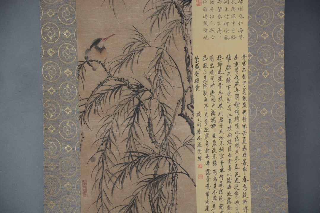 Chinese water color scroll ; signed Qiu Ying - 4