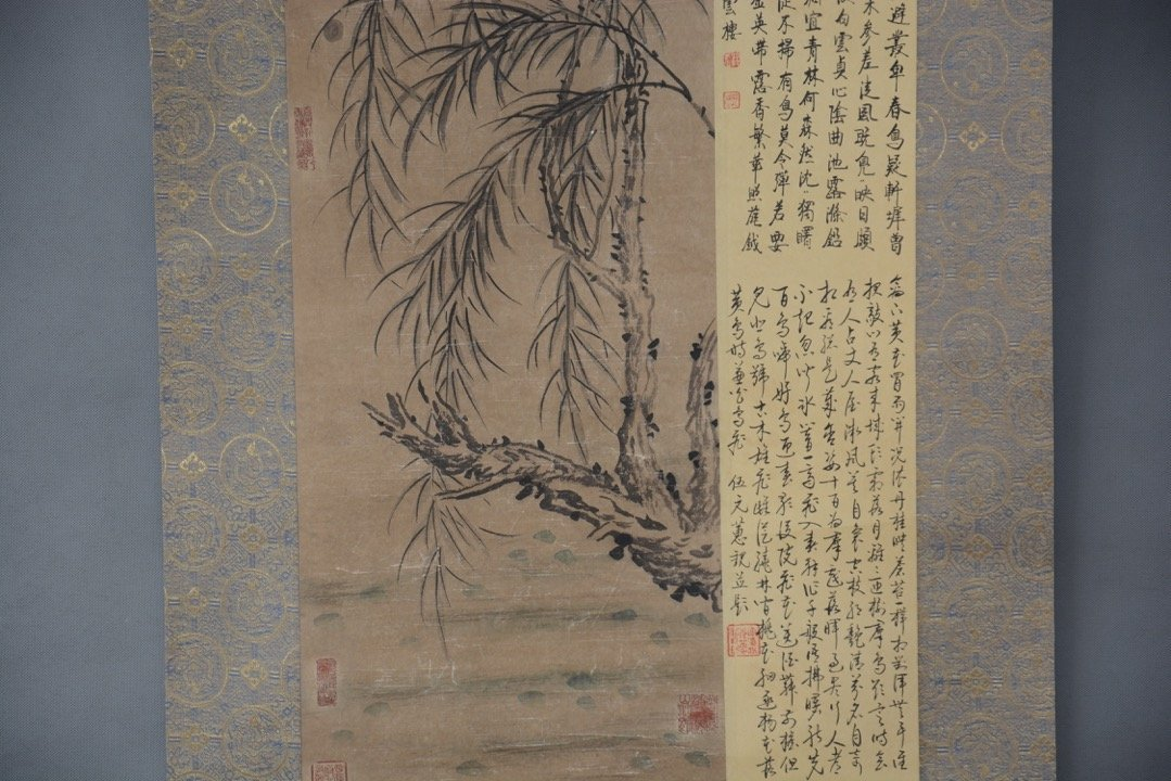 Chinese water color scroll ; signed Qiu Ying - 5