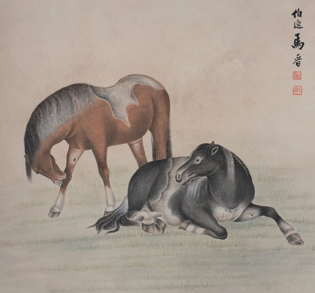Chinese Scroll Painting ;signed  Ma Jin - 2