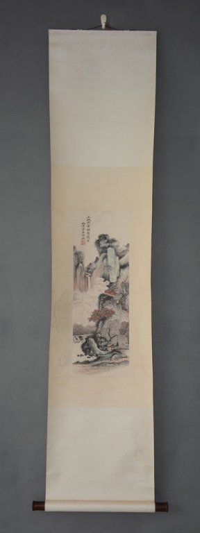 Chinese Scroll Painting ;singed Wu HuFan