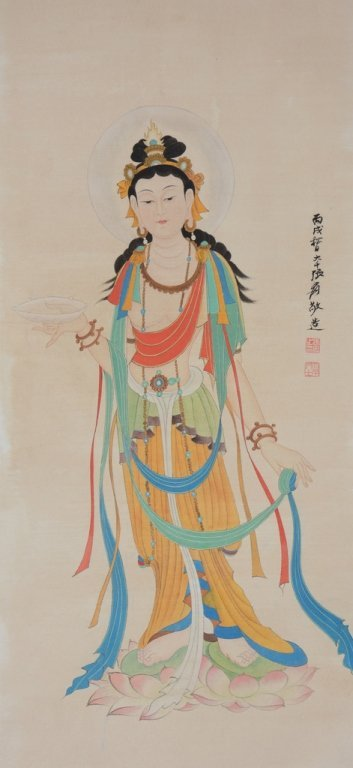 Chinese Scroll Painting ;signed Zhang Daqian - 2