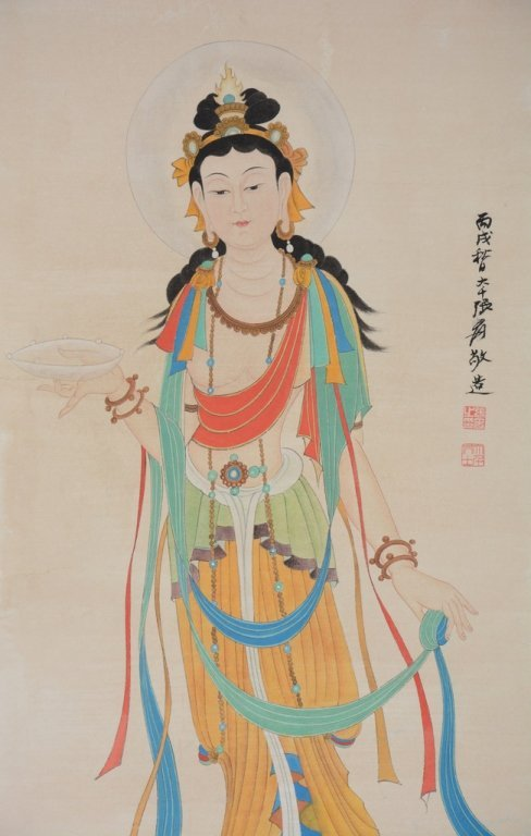 Chinese Scroll Painting ;signed Zhang Daqian - 3