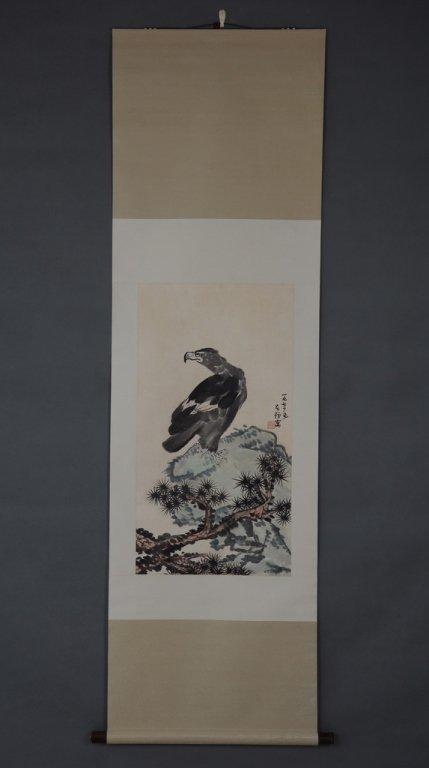 Chinese Scroll Painting ;signed Li Kuchan