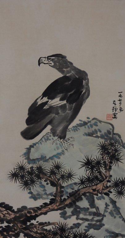 Chinese Scroll Painting ;signed Li Kuchan - 2