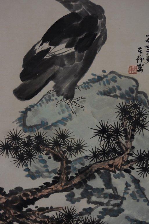 Chinese Scroll Painting ;signed Li Kuchan - 4