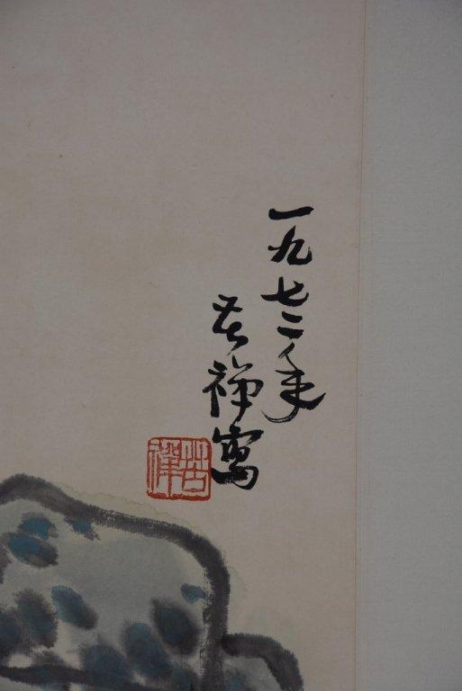 Chinese Scroll Painting ;signed Li Kuchan - 5