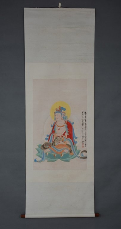 Chinese Scroll Painting ;signed Zhang Daqian