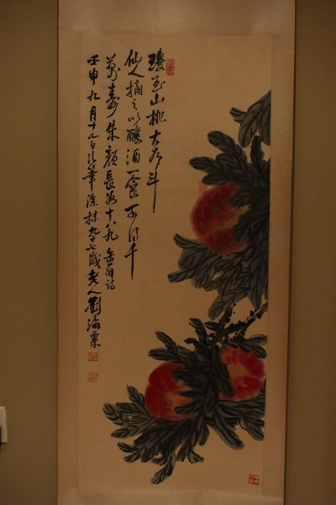 Chinese water color scroll