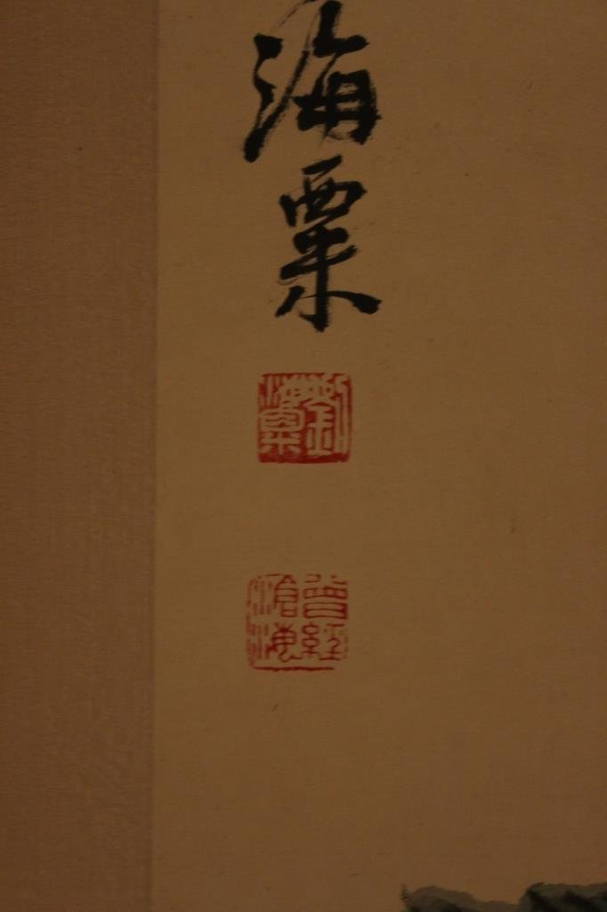 Chinese water color scroll - 2