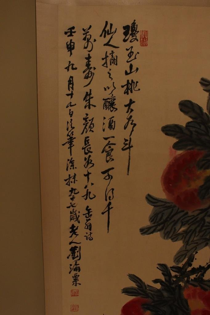 Chinese water color scroll - 4