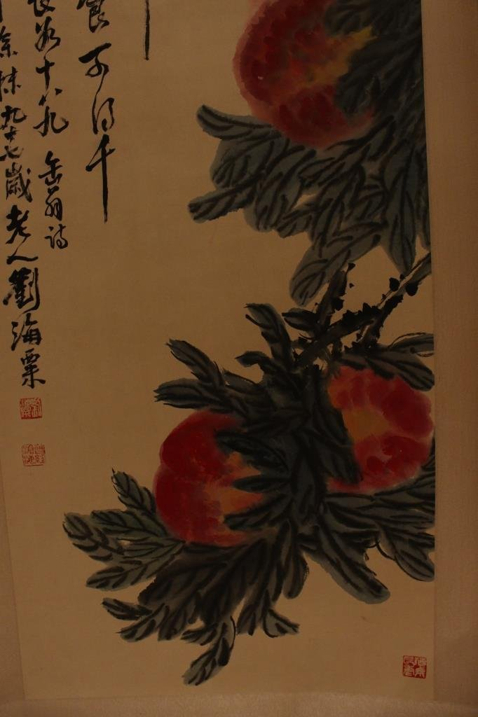 Chinese water color scroll - 5