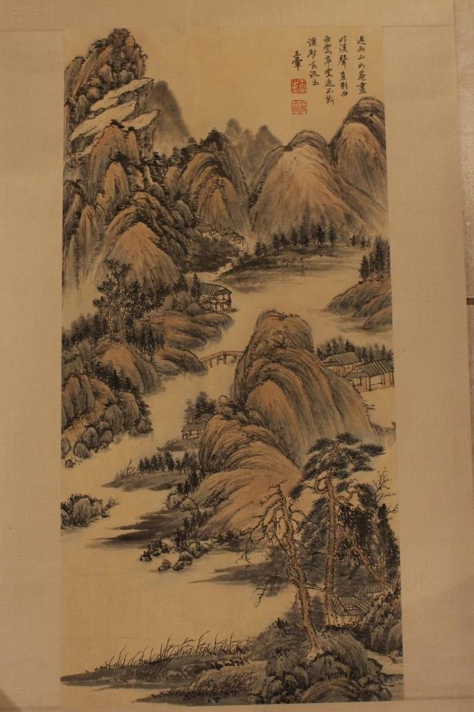 Chinese water color painting ; signed Wang Hui