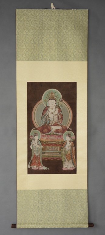 Chinese Scroll Painting ;signed Yi Ming