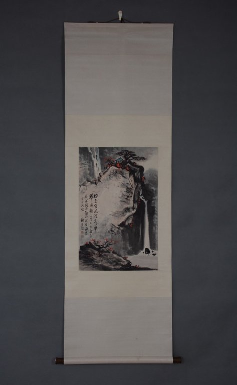 Chinese Scroll Painting ; signed Wei Zixi