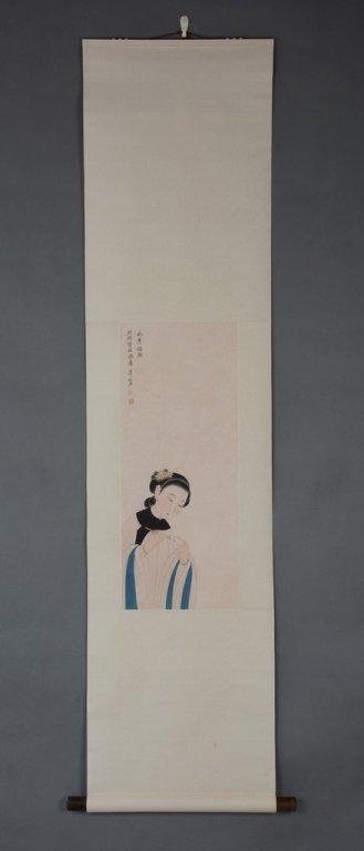 Chinese Scroll Painting ; signed li qiujun
