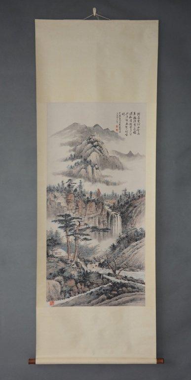 Chinese Scroll Painting ;signed Huang Junbi