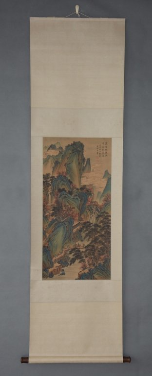 Chinese Scroll Painting ; signed Wang Hui