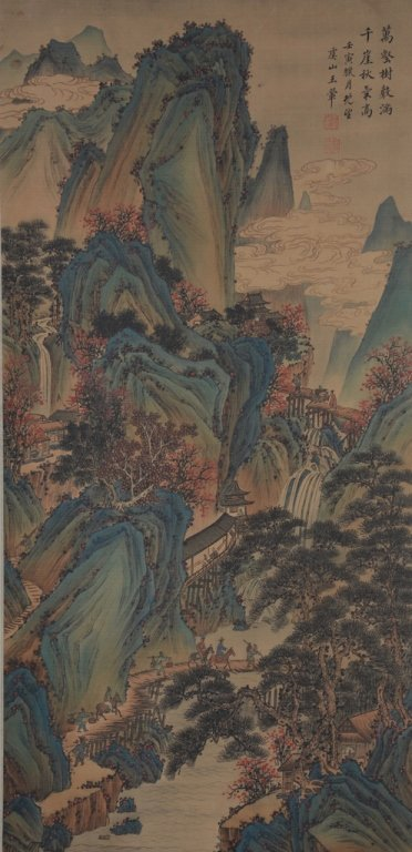Chinese Scroll Painting ; signed Wang Hui - 2