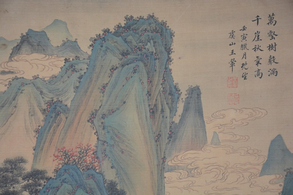 Chinese Scroll Painting ; signed Wang Hui - 4