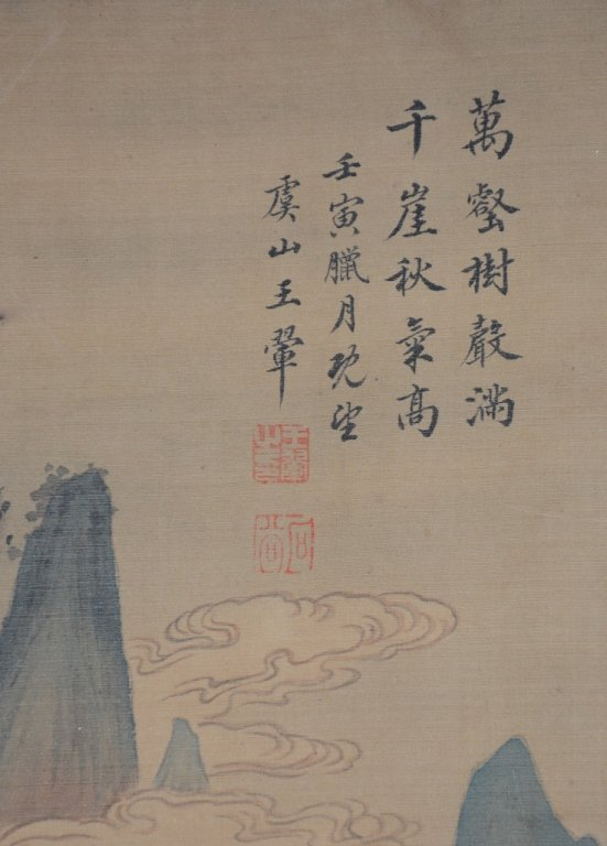 Chinese Scroll Painting ; signed Wang Hui - 8