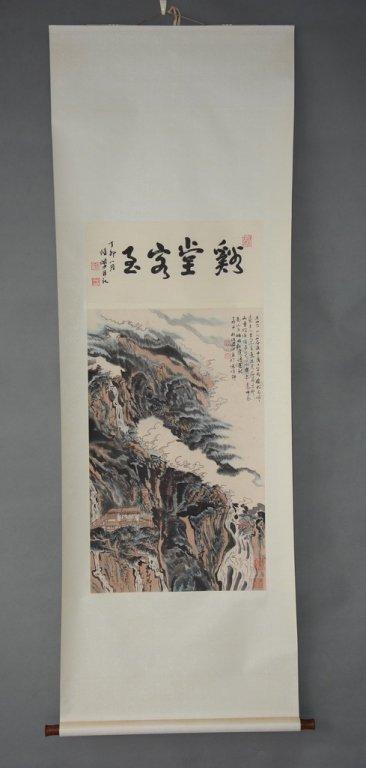 Chinese Scroll Painting ; signed Lu YanShao
