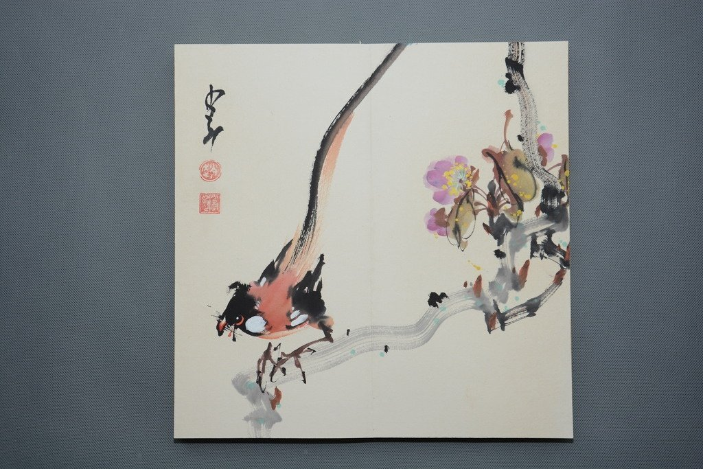 Chinese Scroll Painting ;signed Zhao Shaoang