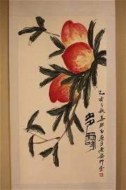 lou shiba( 1918.6.2.—2010.12.13.) ; Chinese water