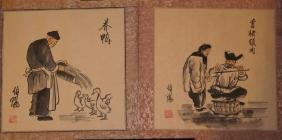 Four of Chinese antique water color