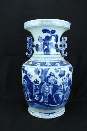 Chinese blue and white porcelain vase ;