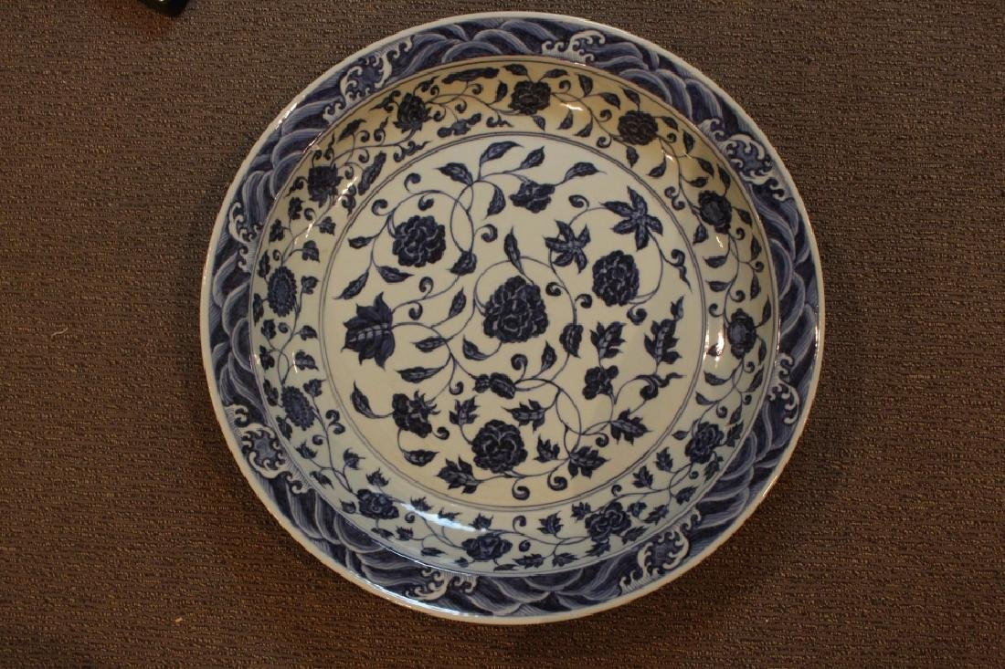 Chinese blue and white charger ; Ming mark
