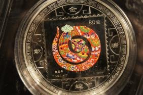 Chinese collectable Silver coin ; 1989