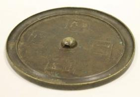 "Antique Chinese Bronze Mirror  Size:5.5"" dia"