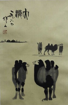 Chinese Watercolor Painting - Camels  Chinese