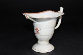 """Chinese Export Creamer  Size : 5.5"""" T"""
