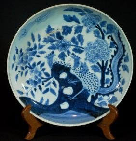 Large Chinese Blue & White Porcelain Charger  Chinese