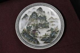 Large Chinese Porcelain Charger - Signed  Large Chinese