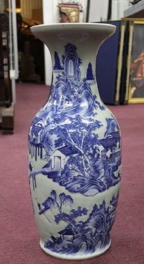 """Large Chinese B&W Celadon Vase  Size : 24"""" T"""