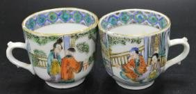 Pair of Chinese Porcelain Cups  Size: 2.25""