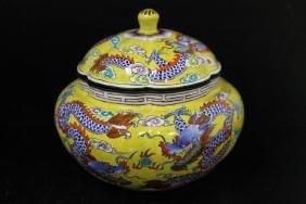 Chinese Enameled Lidded Jar  Chinese Enameled Lidded