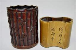 """Two Chinese Carved Bamboo Brush Pots Size: 7"""" H"""