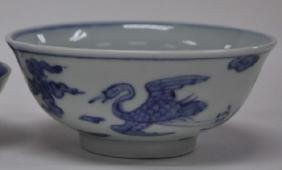 Chinese Blue & White Porcelain Bowl  Two Chinese Blue &