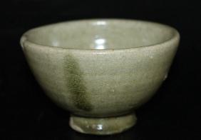 "Chinese Longquan Celadon Porcelain Bowl  Size: 11"""