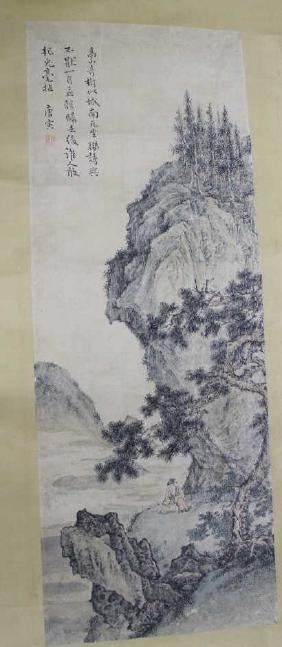 Chinese Scroll Painting - Landscape  Chinese Scroll
