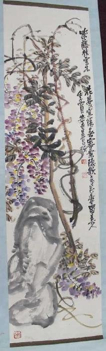 Chinese Scroll Painting - Flowers  Chinese Scroll
