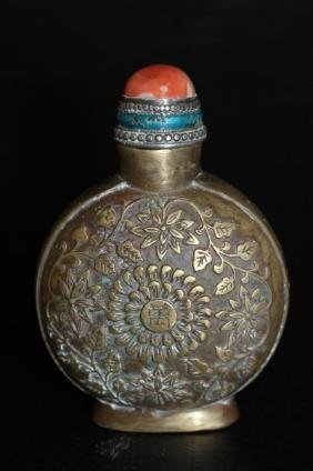 Large Chinese Brass Snuff Bottle  Large Chinese Brass