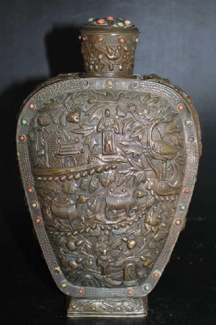 Tibetan Jeweled Repousse Copper Vessel