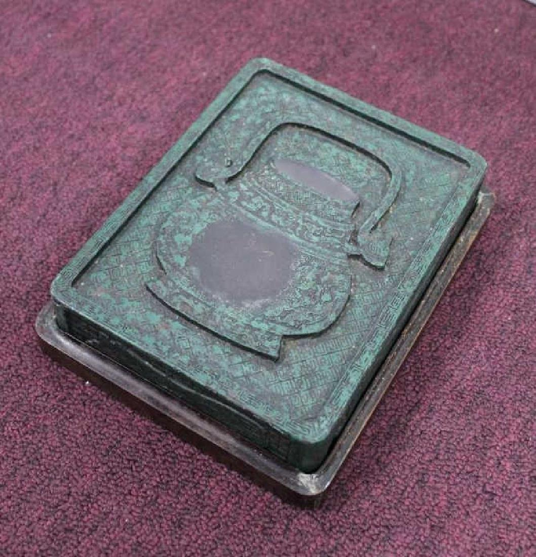 Qing Dynasty  Inkstone with roseWood Case