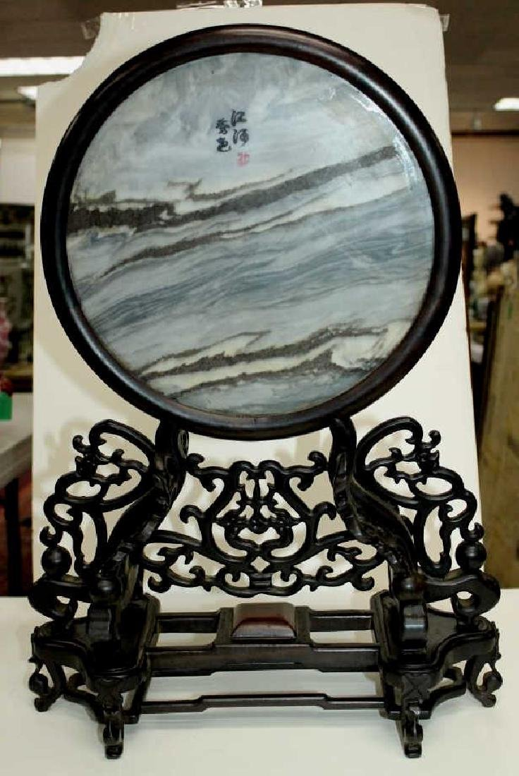 Signed Table Screen with Marble Stone
