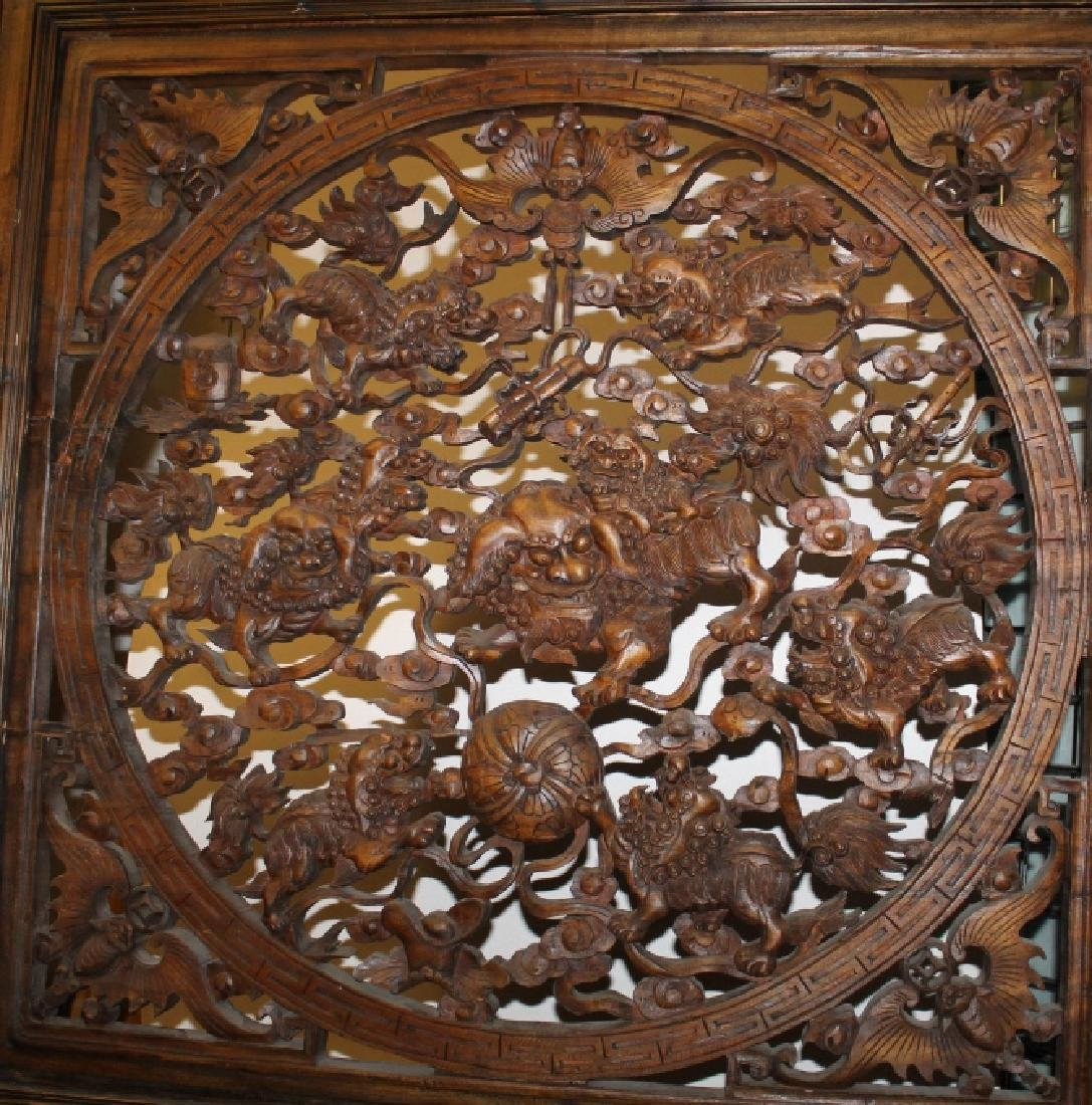Highly Carved Wooden Floor Screen - 3